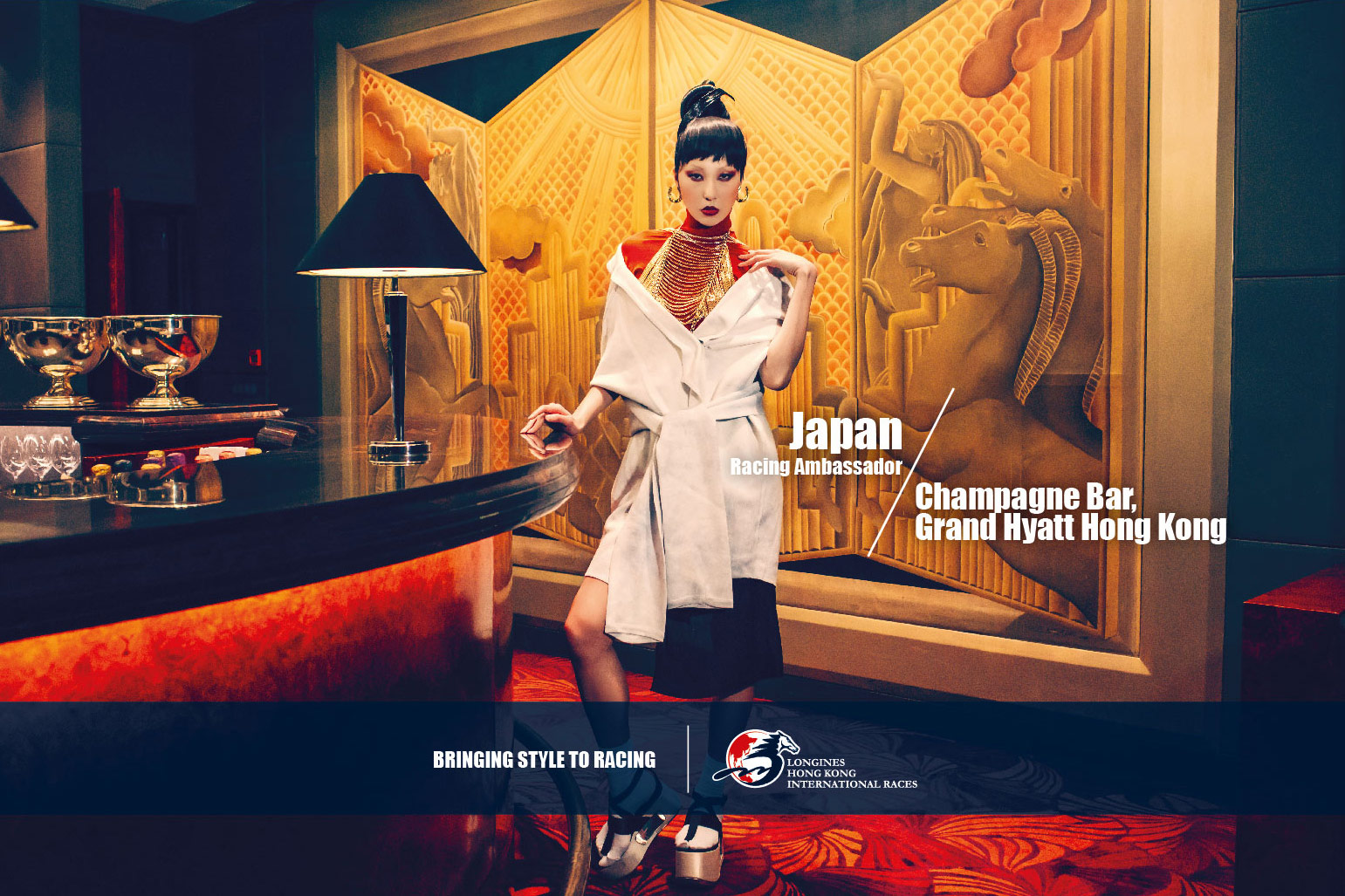 Japan-Racing-Ambassador---Champagne-Bar,-Grand-Hyatt-Hong-Kong