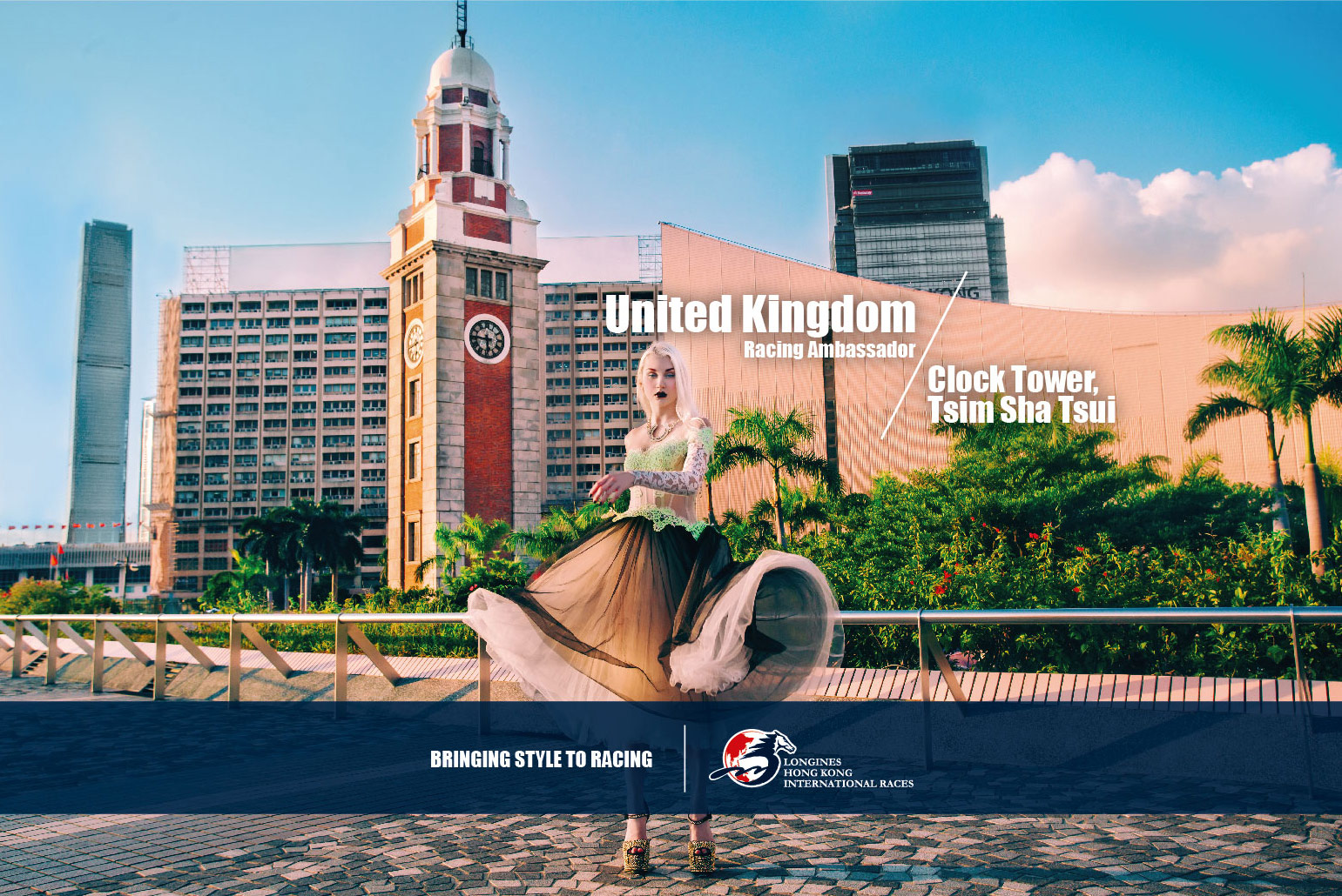 United-Kingdom-Racing-Ambassador---Clock-Tower,-Tsim-Sha-Tsui